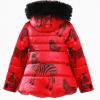 Детско червено яке за момиче JUNONA
